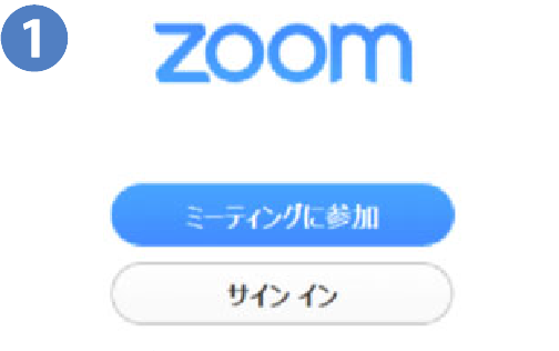 アプリのダウンロード